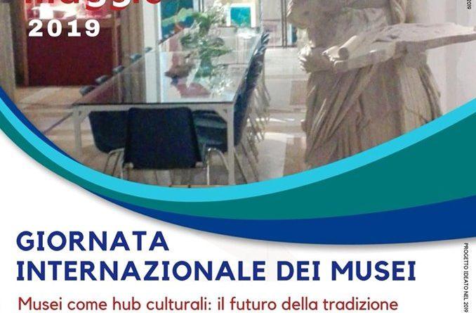 giornata internazionale dei musei #CosaNonVa Pasquale Valiante Presentatore #PasqualeValiante #FotoNonVa #segnalazione #segnalazionefotografica www.pasqualevaliante.it #videomakeritalia #copywriter #comunicazione